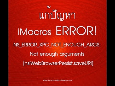 Solve iMacros Error nsIWebBrowserPersist.saveURI or Error Code -1001