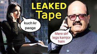 Bipasha Basu and Amar Singh Dirty Call Recording Leaked