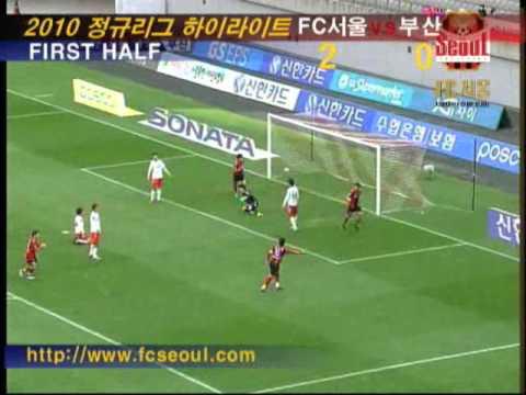FC서울 vs 부산 경기하이라이트(2010.10.31) - FC SEOUL MATCH HIGHLIGHT