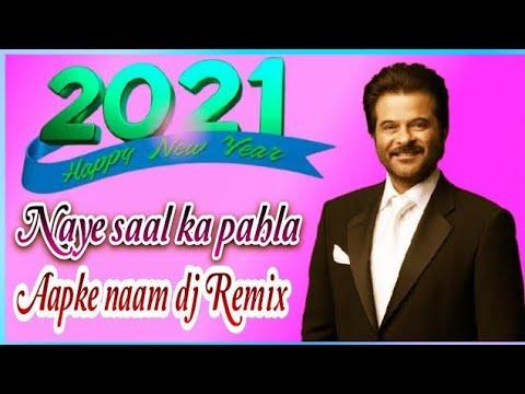 Naye Saal Ka Pahla Jaam Aapke Naam Happy New Year 2019 Remix By Dj Shyam Ji