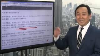 【今日点击】天津爆炸有结论 最高层有难言之隐(反腐_太上皇)