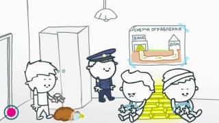 видео Пластиковые кружки с логотипом, купить оптом в Москве