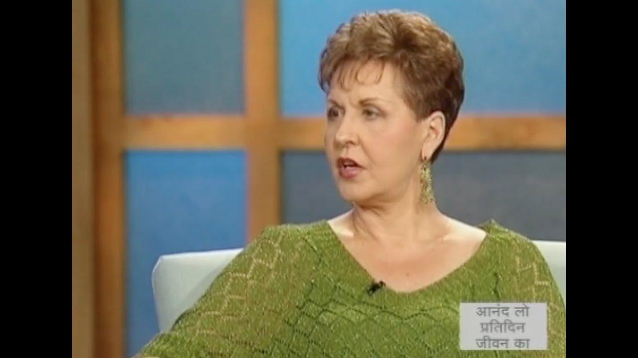 परमेश्वर में गहराई को जाना  Going Deeper In God  -  Joyce Meyer