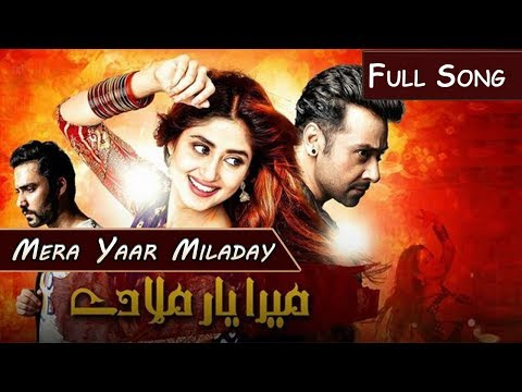 Mera Yaar Miladay Full Song || Singer: Rahat Fateh Ali Khan || ARY Digital