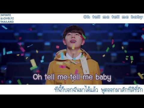 [Karaoke/Thaisub] Golden Child (골든차일드) - It's U (너라고) MV