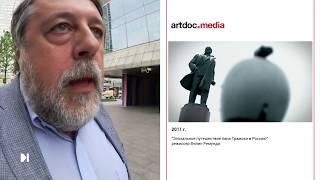 В России за это убили бы: самые провокативные док.фильмы последних лет | РЕАЛЬНОЕ КИНО