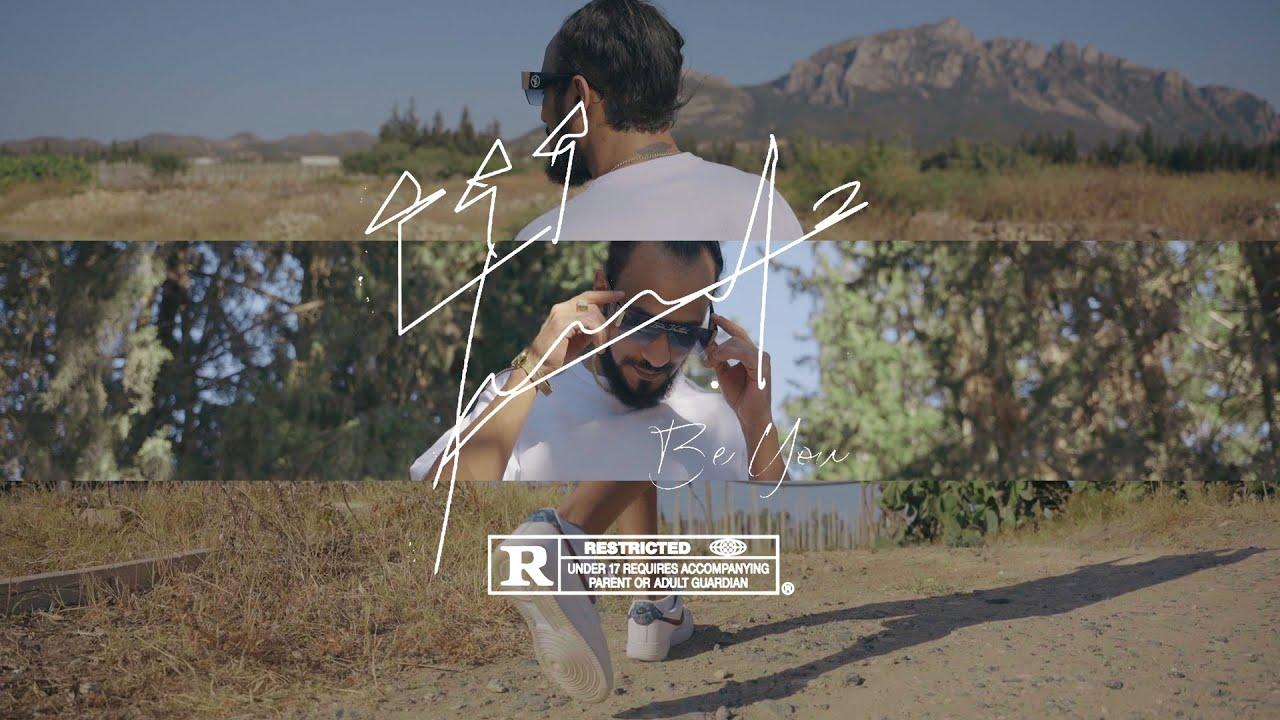 El Castro - Manifesto Freestyle (Be U Album)