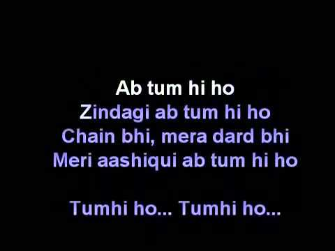 Tum Hi Ho Karoke With Lyrics - Aashique 2 Hindi Movie ( With Out Vocal)