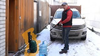 Минимойка для автомобиля BOSCH зимой на улице - ОБЗОР Александра Михельсона / Авто МИНИ мойка БОШ