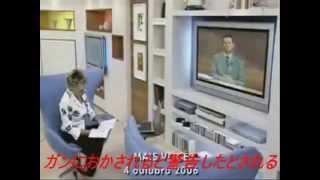 ジュセリーノの正体(字幕)インチキを暴いたブラジルのTV