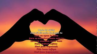 Zara Si Dil Mein De Karoke and lyrics -- Jannat