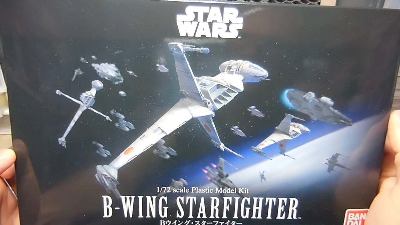 Star Wars BANDAI B-Wing Starfighter 1//72 Scale Plastic Model Kit Limited Edition