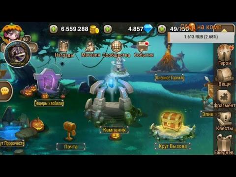Kast тест игр (Минимон, Битва Замков, Heroes Charge, Card Monsters, Soul Hunters)