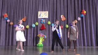 видео Выпускной в 4 классе, где провести. Идеи для сценария выпускного в начальной школе