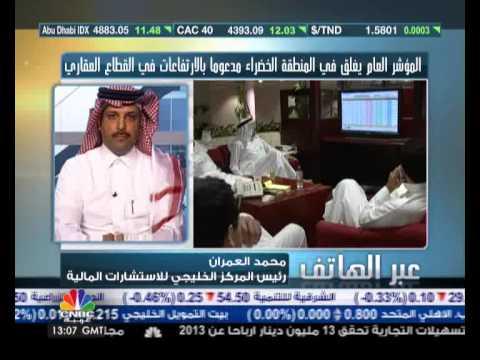 العمران: ارتفاع السيولة في السوق السعودي مؤشر على تفاؤل المستثمرين