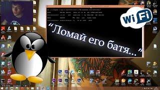 видео Сброс пароля сервера mysql в Linux
