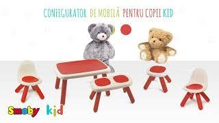 Scaun pentru copii KidChair Smoby