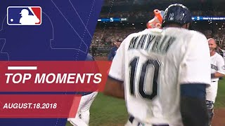 Top 10 Plays of the Day - August 18, 2018