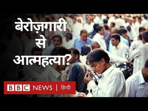 Gujarat में हज़ारों कारीगर बेरोज़गार क्यों? BBC Hindi