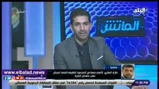 طارق العشري: أسلوب الأهلي منع الحرس من الاستحواذ على الكرة