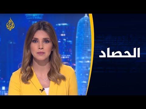 الحصاد- تركيا والإمارات.. التجسس يعقد الوضع  - نشر قبل 2 ساعة