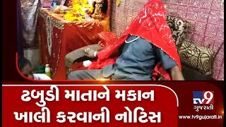 Self proclaimed deity Dhabudi Mata gets notice to vacate home in Chandkheda, Ahmedabad