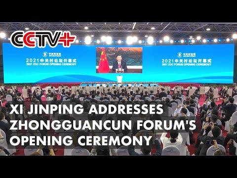 CCTV+: Xi calls for global sci-tech innovation cooperation at opening of 2021 Zhongguancun (ZGC) Forum