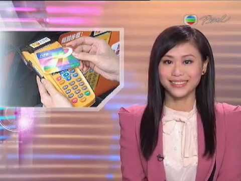Octopus card service in Taxis- TVB News 18/7/2011
