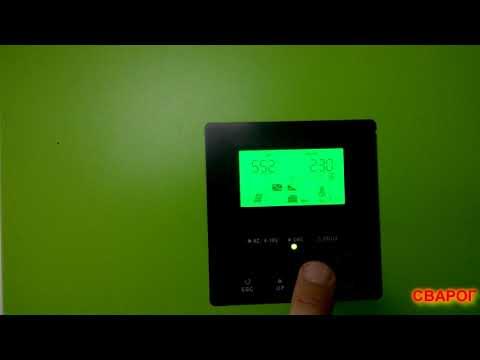 Солнечная станция 5 кВт для дома
