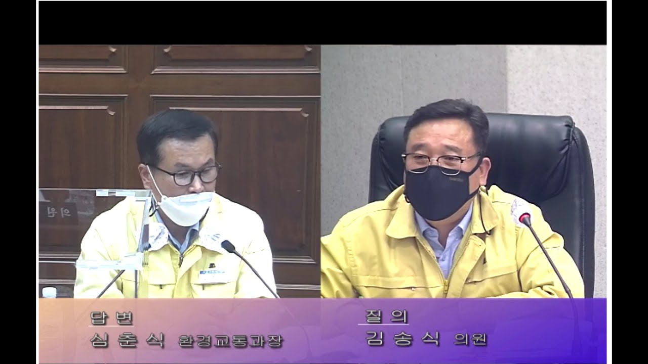 구례병원 옆 주차장 49대 늘리자고 28억원 예산집행, 팩트 질문하는 김송식 의원