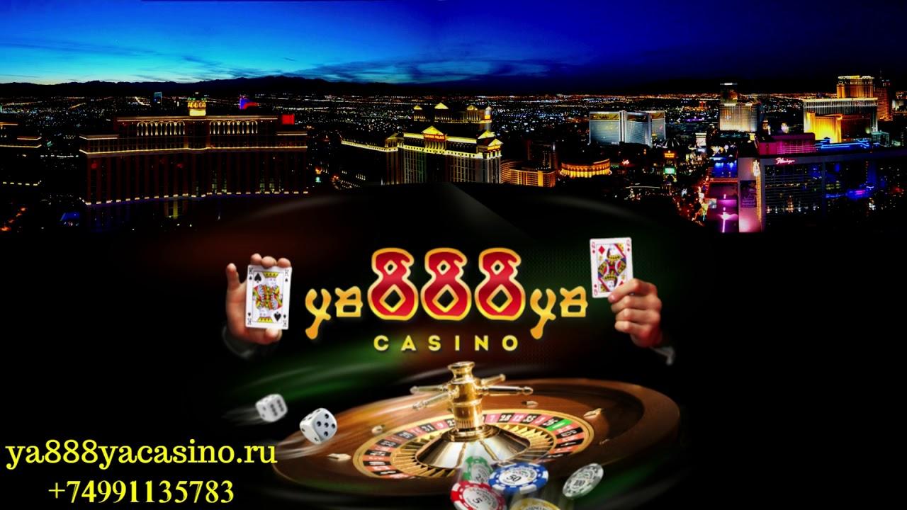 ya888ya.com casino