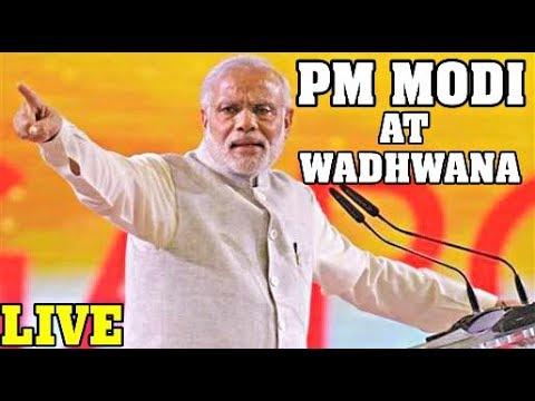 PM Narendra Modi Inaugurate Wadhwani Institute of Artificial Intelligence To The Nation In Mumbai