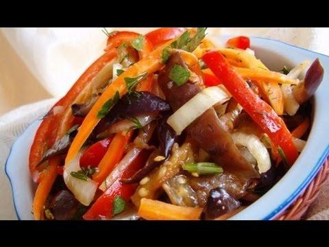 как приготовить салат из баклажанов по-корейски