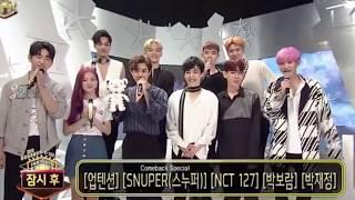 Video [170723] EXO Interview @ Inkigayo download MP3, 3GP, MP4, WEBM, AVI, FLV Desember 2017