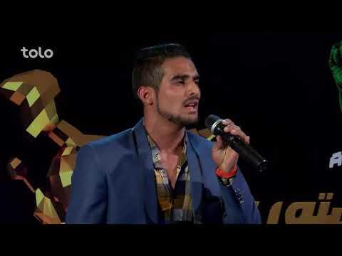فیصل صابری - برو که سخت ویرانم - گزیش کابل / Faisal Sabery - Beraw Ki Sakht - Kabul Auditions