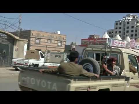 رییس جمهور پیشین یمن کشته شد