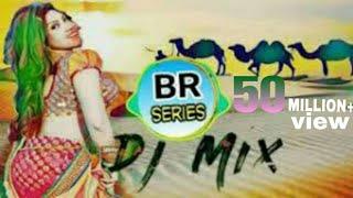 brazil-dj-song-bestwap-in