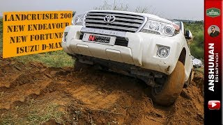 Landcruiser 200 series, new Endeavour, new Fortuner, D-Max: Weekend Offroading. Sep 2018