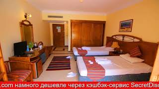 Обзор отеля Coral Hills Resort Sharm El Sheikh Шарм эль Шейх