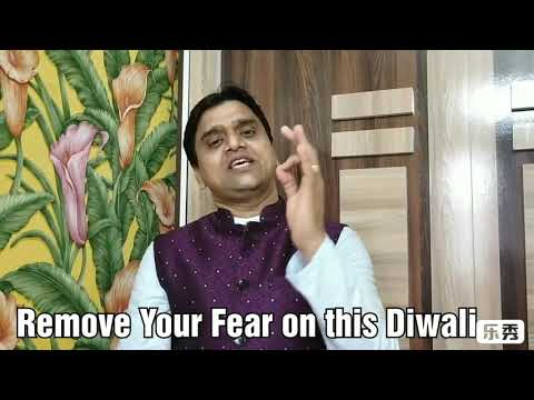 Remove Your Fear on this Diwali