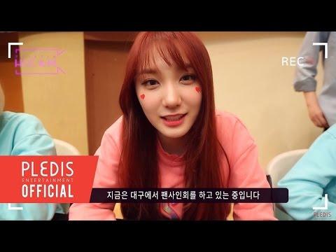 [HICAM] PRISTIN April Fools' Day  (Daegu/Daejeon Fan Signing Event Behind) @3rdWeek