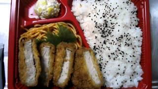 3:30am Bento -- Tonkatsu, Pasta, Potato Salad And Rice With Sesame Seed