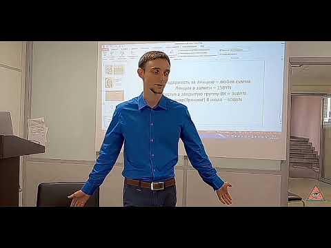 Евгений Пупырин 26.11.17. Фрагмент лекции Реальное мироустройство! (Лучшая лекция, люди были в шоке)