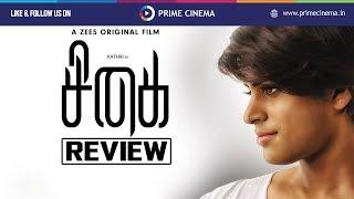 Sigai Movie Review - Prime Cinema