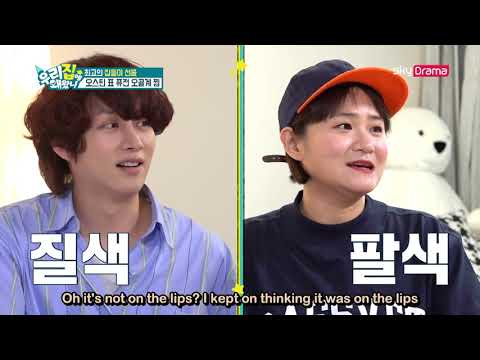 [ENG SUB] Close Friends Heechul And Shinyoung's Past Kiss? @_@ Why Did You Come To Our House? Ep. 5