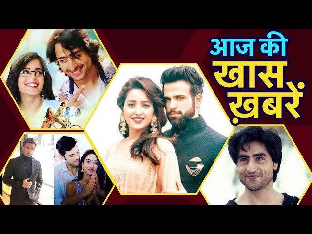 Erica & Parth की जोड़ी पर Karan Singh Grover का Comment, Harshad Chopda, Ritvik Dhanjani & Aasha Negi