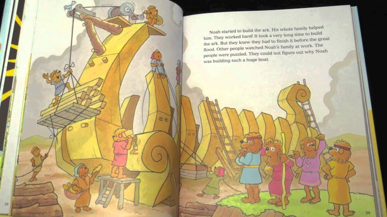 No David Kids Book