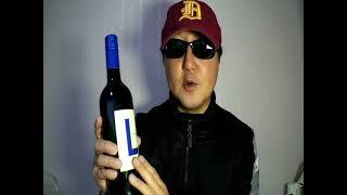 저렴하면서도 좋은 와인 소개_롯데마트 L(엘)