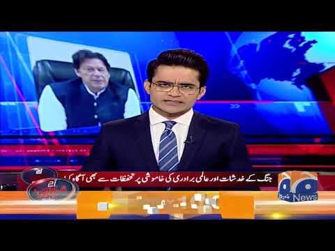PM Imran Khan Ka New York Times Kai Liye Article