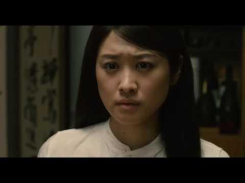 White Lily (Howaito rirî) theatrical trailer - Hideo Nakata-directed movie